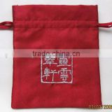 embroidery jewlery drawstring pouch bag for jade bangle bracelet