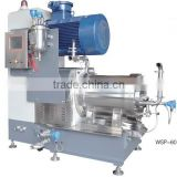 Pin-type Multi-channel cooling Static filter Fast flow Nano bead mill