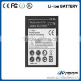 Battery gb t18287 for samsung galaxy s3 i9300,mobile phone batteries for s3, cell phone batteries for i9300