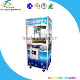Skyfun hot Sale Coin Operated Prize Machine Sega Key Master/High Quality Prize Game Machine