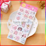 cute animals PVC cartoon stickers with clear background