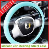 High quality selling good creative durable 13 inch steering wheel cover