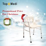 Topmedi Aluminum handicap bath shower chair with seat for bathroom&toilet(handicap chairs)
