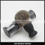 Pure Badger Mens Shaving Brush/Wholesale Shaving Brush/Badger Shaving Brush Black with PVC Holder