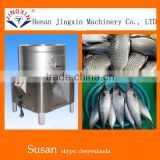 Fish Scale Remove Fish Cleaning Machine