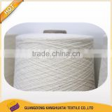 ne120/2 100% combed cotton yarn for sewing