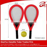 2015 tennis racket,tennis ball