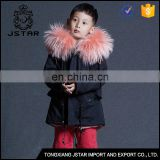 Korea faux fur cheap winter coats for kid from China factory with low price