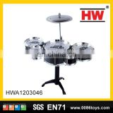 Hot sale intelligent musical toys kids jazz drum set for sale