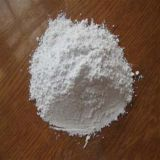 Best price Calcium carbonate CAS: 471-34-1