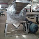 Disc Mill, Pin Mill, Pin Disc Mill Grinder Machine