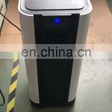 portable stand up shop air conditioner for home