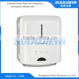 wall mounted automatic sensing toilet paper towel dispenser