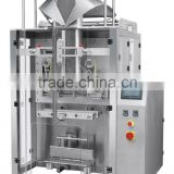 Air Inflation Back Seal Potato Chips Packaging Machine Price