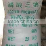 trisodium phosphate decahydrate, TSP, soft water agent