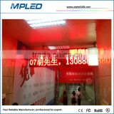 2R1G blue color led display for bus station