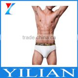 china man underpants briefs underwear