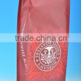Customized AL material side gussets coffee tea bag packaging with high quality                                                                                                         Supplier's Choice
