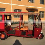 INQUIRY ABOUT 2015 hot sell model CNG gasoline 200cc Bajaj three wheel taxi passenger tricycles