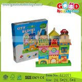 Colorful Kids Wooden Stacking City Printing Blocks Toys