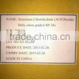 Aluminum Chlorohydrate ( ACH) for water treatment USP 34