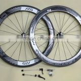 New product 2014 700c carbon clincher rims 3K&gross/matte finished carbon bike wheel