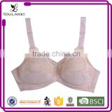 Low Price Delicate Young Lady Back Closure Girls Underwear Bra New Design
