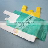 Plain green/ white t shirt bags, HDPE T-shirt bag export to European/ Austrailian market
