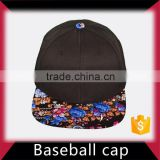 Custom softtextile suede baseball cap