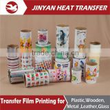 High Quality Heat Transfer Label