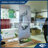 Trade show Tension fabric back wall booth