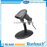 INQUIRY ABOUT Runtouch RT-S330 Alibaba Recommend Barcode Reader USB interface