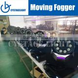 1500W Fog Machine Led Moving Head Fogger Machine Price