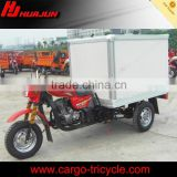 HuaJun 200CC three wheel motorcycle with closed cargo box