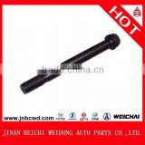 614010114 Sinotruk/Shacman Truck Spare Parts,Weichai WD615 Engine Part main bearing bolt