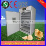 factory directly selling egg incubator/ egg hatching machine