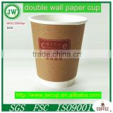 2016 new design style coffee paper cups custom printed paper coffee cups double wall coffee cups