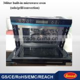 High-end 110V or 220V built in microwave oven with grill convection/kitchen appliances