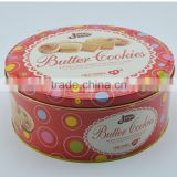 metal protein powder tin container,commemorative coin box,carton round metal cookie cans