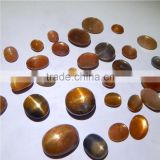 NATURAL SUN STONE BEAUTIFUL CAT'S EYE AMAZING QUALITY LOT