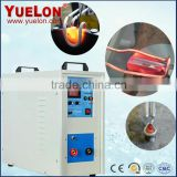 New china products for sale igbt induction heating equipment most selling product in alibaba