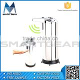 Touchless Stainless Steel Hand Soap Dispenser