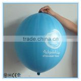 10g punch ball balloon