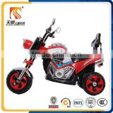 China custom made plastic kids electric motor cycle with swing motor