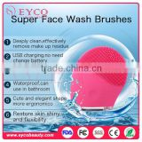 EYCO BEAUTY Rechargeable Sonic Natural Silicone Electric Facial Cleansing Brush