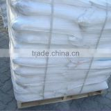 L-Lysine sulphate (feed grade)