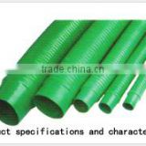 hebei liancheng spring dust absorbing pipe & T type knocking plate & scrapping plate of machine tool guide