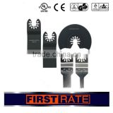 professional electric oscillating multi tool blades interchangeable oscillating tile cutter