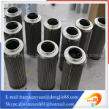 With strong overseas support pleated metal tube stainless steel air filter element