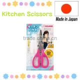 Japan Kitchen Scissor Pink Wholesale